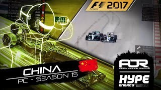 RACE IN 60 SECONDS | R2 - China | AOR Hype Energy F1 Leagues