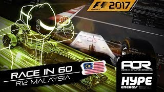 RACE IN 60 | R12 - Malaysia | AOR Hype Energy F1 Leagues